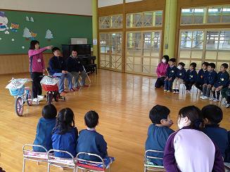 川上町幼稚園 寄贈