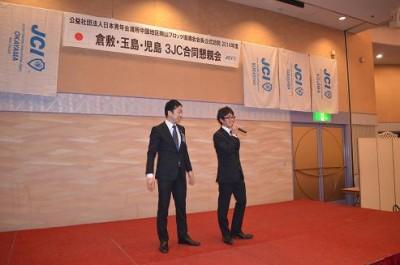 14 倉敷3JC例会 西委員長