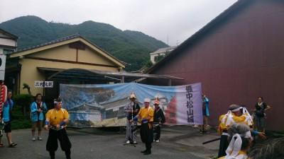 14 仕組み踊り③