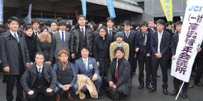 京都会議 集合写真 新