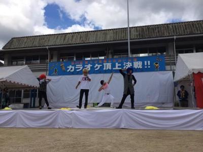 14 カラオケ大会②
