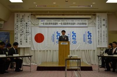 14 2月合同例会 山田