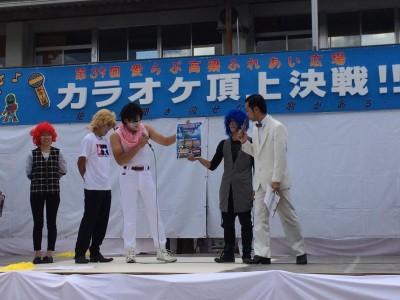 14 カラオケ大会①