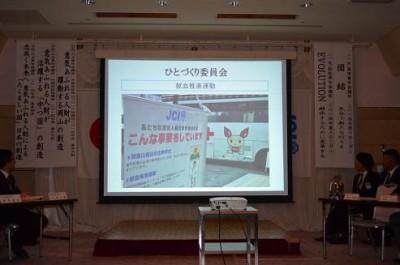 14 2月合同例会 総社PR